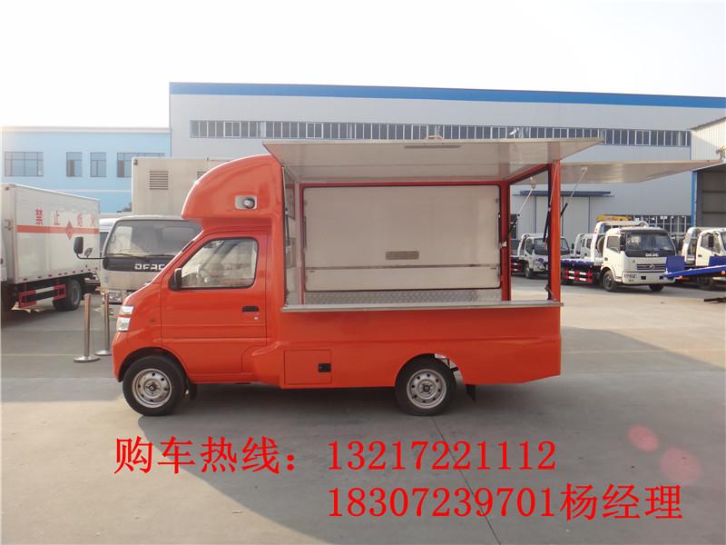 朝阳蔬菜售货车【价格】