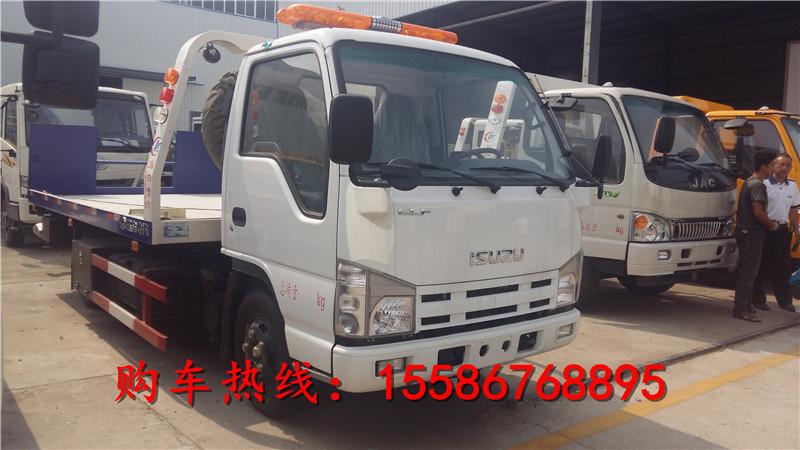 北京程力清障车价格