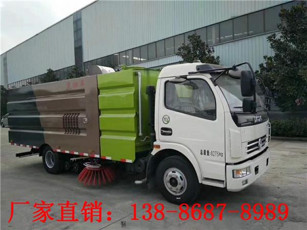 柴油中型道路扫路车扫路车厂家微型扫路车