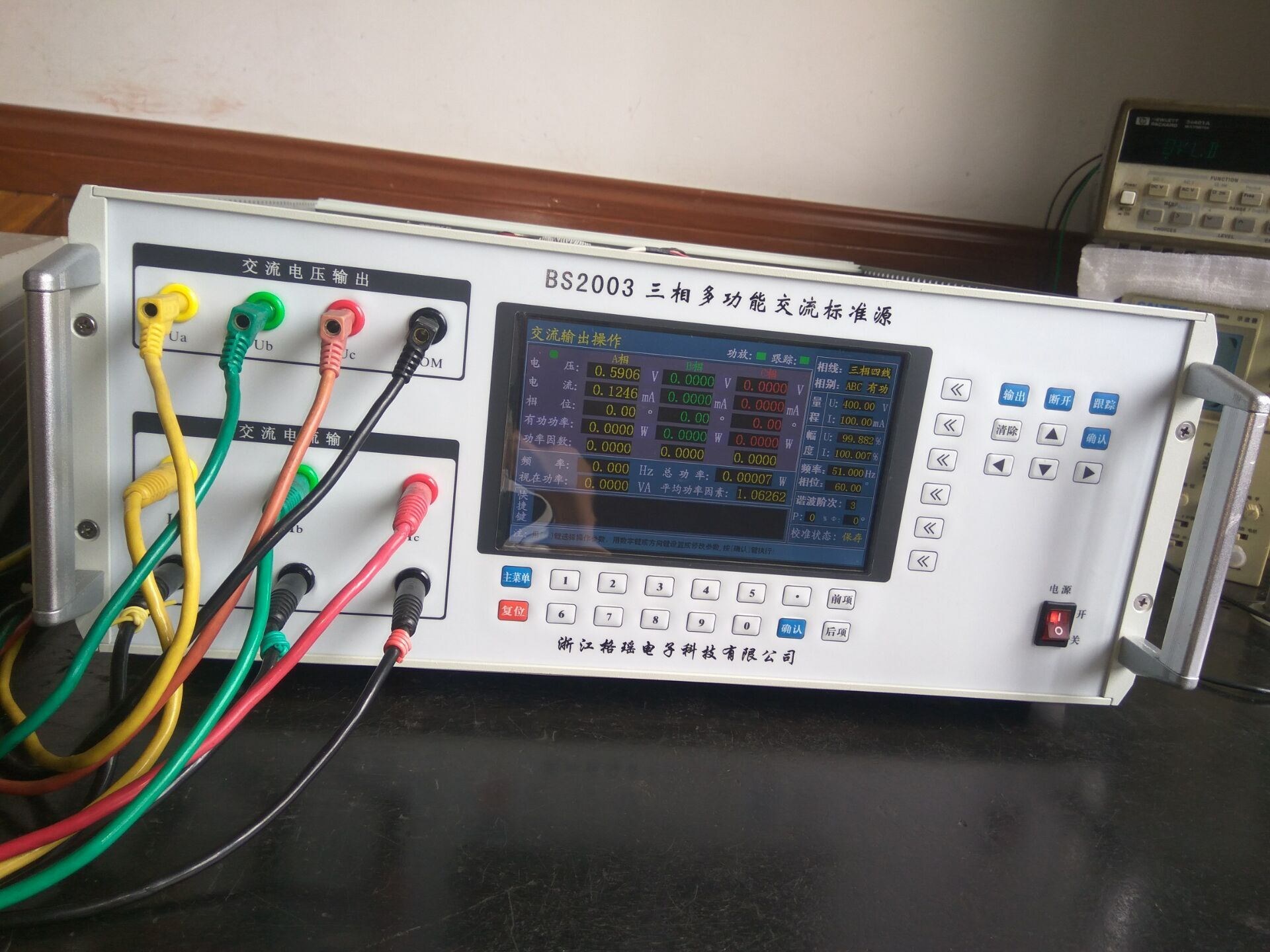 三相电力仪表测试装置