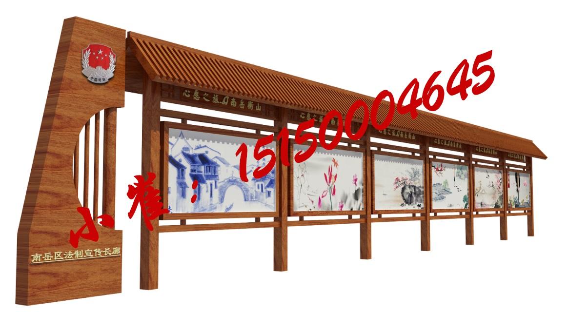 上海防腐木专业的上档次宣传栏批售厂家供应仿木纹仿古阅报栏宣传栏图片