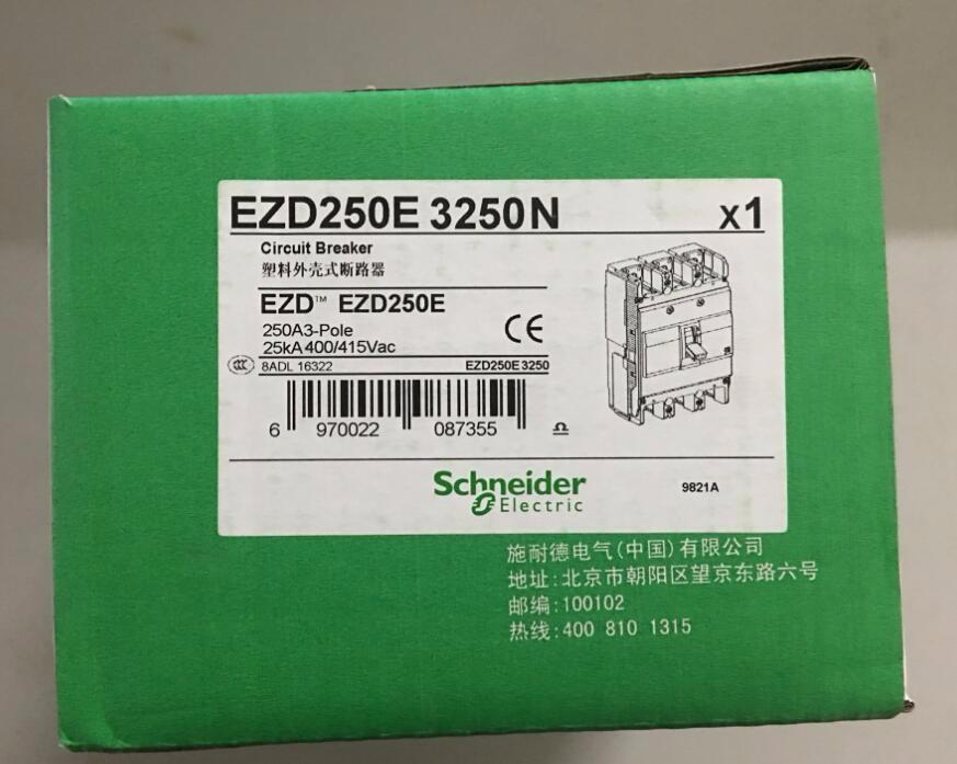 开远EZD100M3080N现货特价