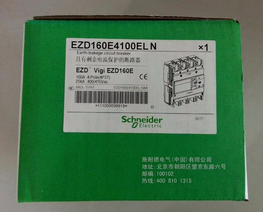 广汉EZD断路器250A总代理