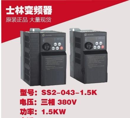 阜新SS2-043-3.7K一级代理