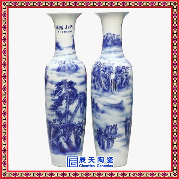 锦绣山河青花瓷大花瓶 手绘迎客松陶瓷花瓶