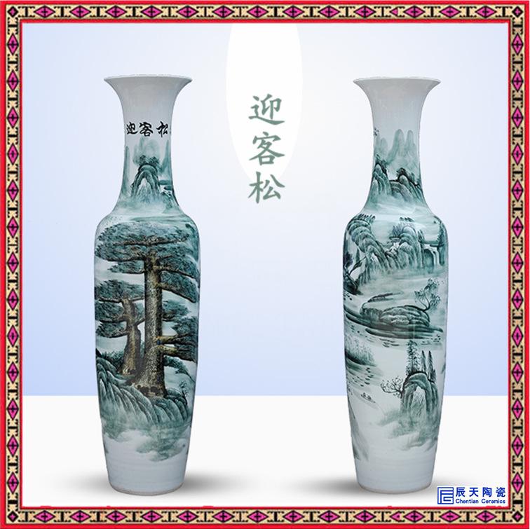 景德镇陶瓷大花瓶 门店装饰迎客松花瓶青花瓷万里长城大花瓶订做