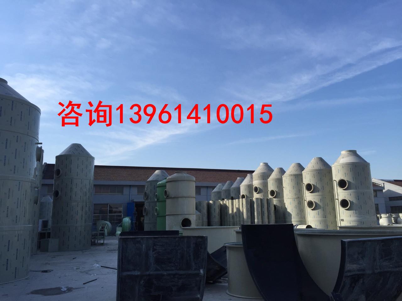 扬州酸碱废气净化塔价格咨询