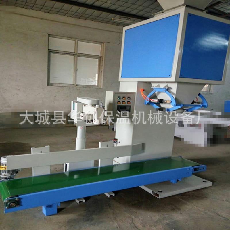 灵山县工业盐定量称重包装机