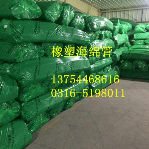 林西县橡塑板,B1级橡塑海绵板,海绵管厂家批发