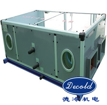 冷热回收型吊顶式新风换气机组