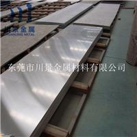 美国5A02铝板屈服强度是多少