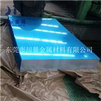 国标5A03铝板执行标准