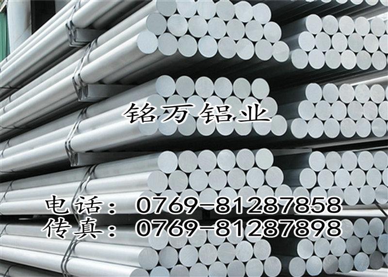 厂家现货直销工业纯铝1070A合金