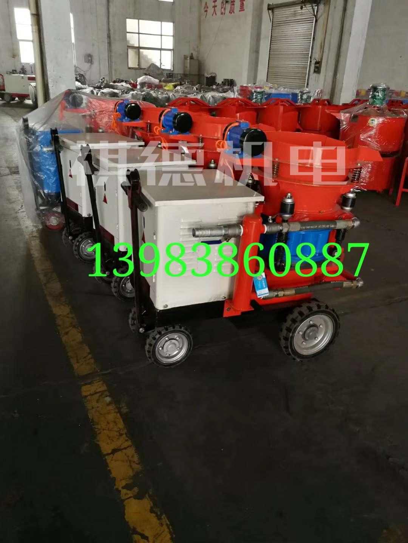 重庆混凝土喷浆机防爆喷浆机及配件多少钱