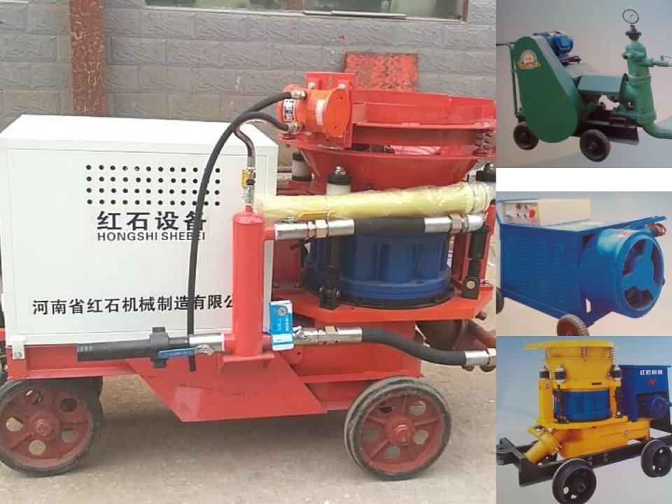 重庆全新喷浆机喷浆管配件批发