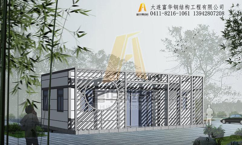 宁夏旅游区临时卫生间,宁夏景观式移动厕所制造企业