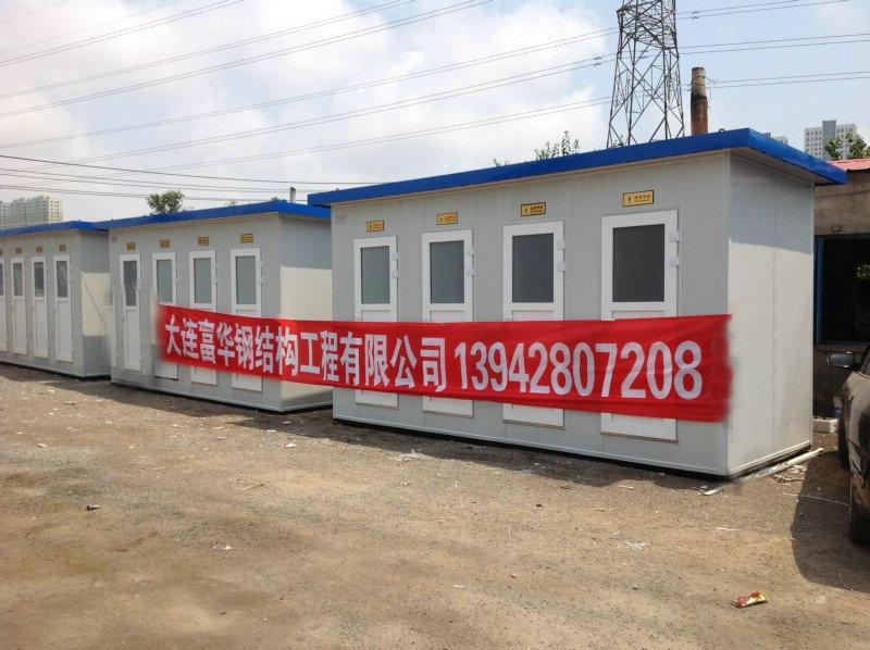 韶关城市广场移动洗手间,韶关微生物移动厕所制造商