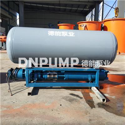 水库用潜水泵_浮筒泵