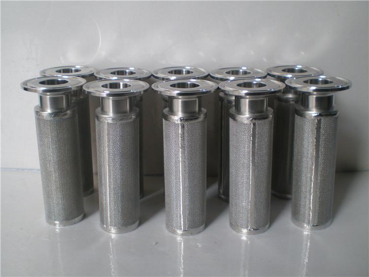 不锈钢滤芯批发商