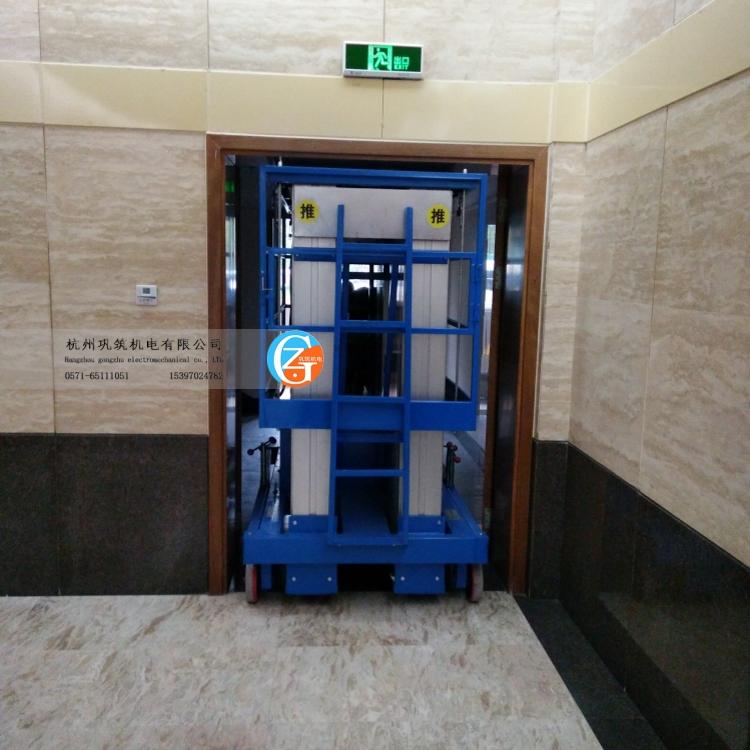 辅助行走铝合金升降机,升高14米,载重200kg,平台宽1.6米深0.85米