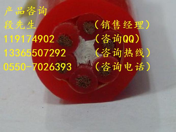 YFFBP柔性丁腈电缆使用环境
