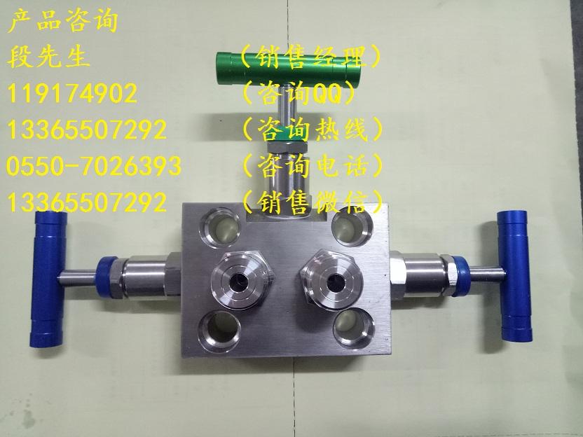 316一体化三阀组阀体材质
