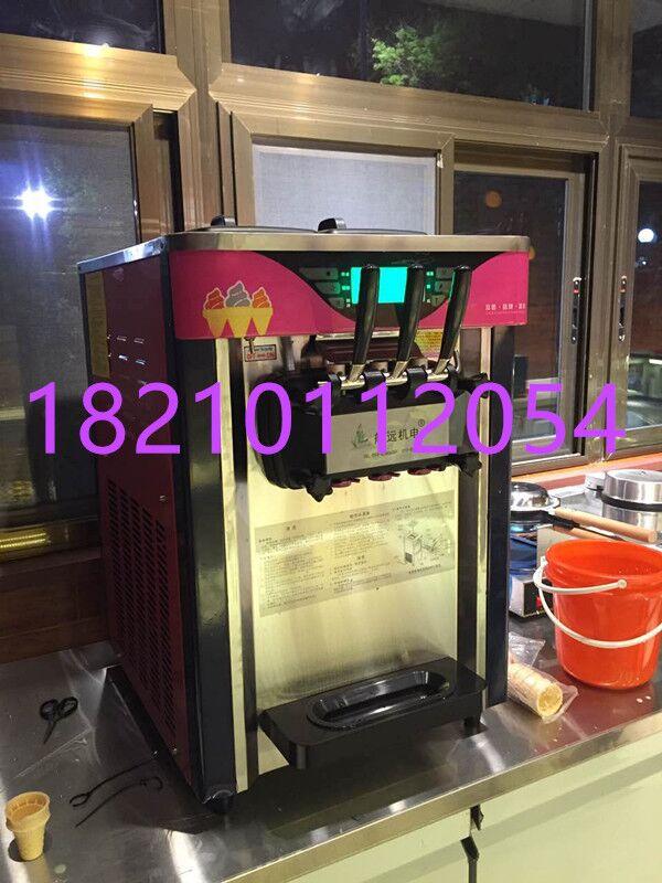 电热现磨现煮豆浆的机器 燃气自动磨浆煮浆一体机