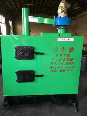 湘潭养殖水暖锅炉图片
