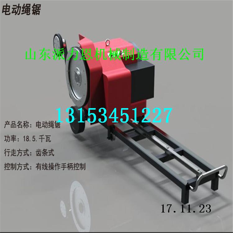 新疆博乐电动绳锯机提供新式