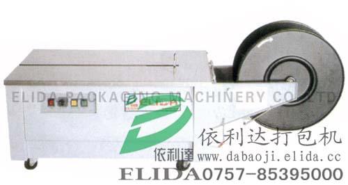 小榄制造商普通型打包机/低台捆扎机出