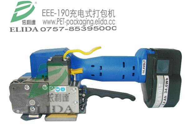 佛山南海手持PET塑料带捆包机/广东茂名木材板材PET塑钢带捆扎机