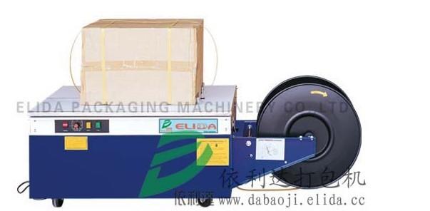 平洲依利达厂家直销纸箱PP带捆扎机行李捆包机