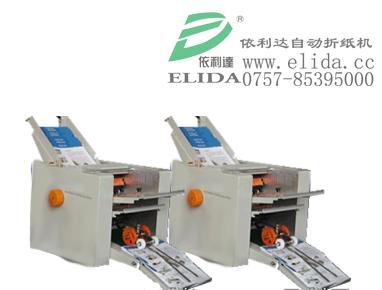 江门新会四折盘自动折纸机