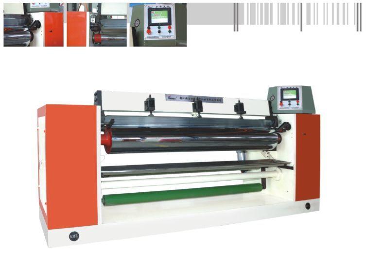 FH-2200型高精度涂布机-皮革设备-瑞安方华