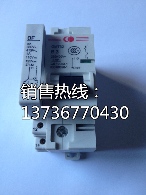 GMT32-B3/2P 3A+OF+OF+SD(PT断路器)渭南
