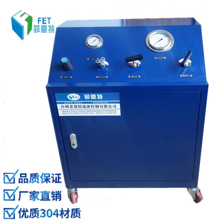 玉环高压液体增压系统 气动试压泵 气液增压器
