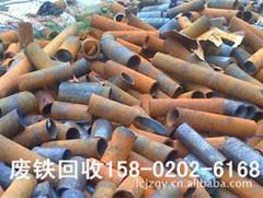 广州市回收电缆皮【回收价格**】