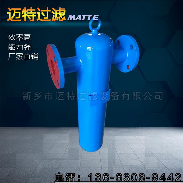 不锈钢汽水分离器内部结构旋风式汽水分离器图片汽水分离器结构图环流式 蒸汽 油水分