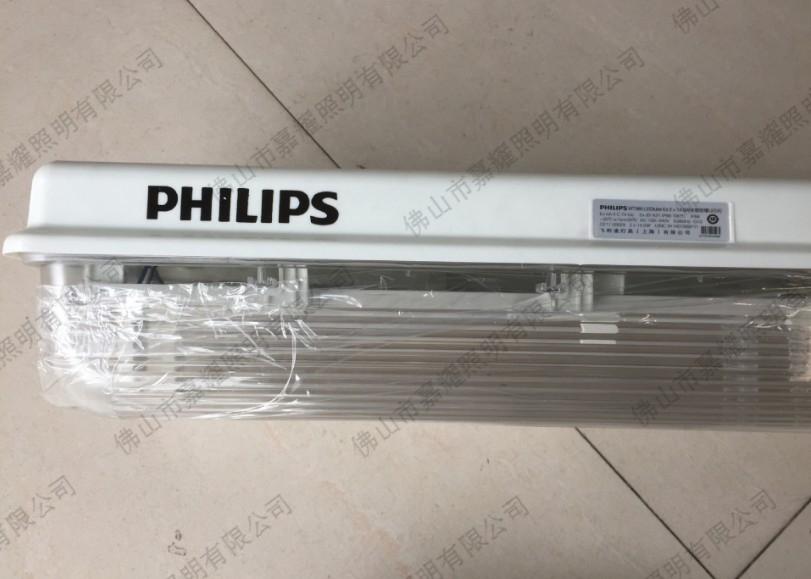 飞利浦WT980 2*14W LED全塑防爆灯 防爆专用照明灯具