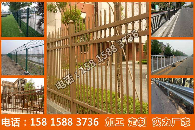 潮州住宅区围栏铁艺 揭阳小区围墙栅栏定做 深圳锌钢护栏加工厂