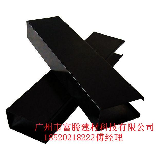 户外铝方通18520218222—广州市富腾建材科技有限公司