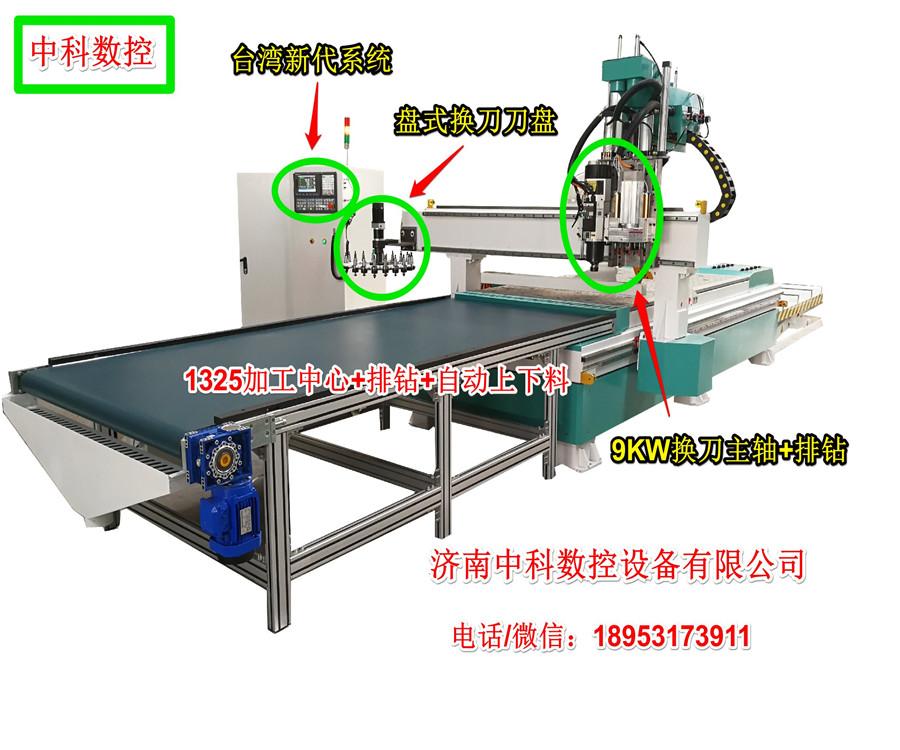 板式家具生产线 自动上下料开料机 定制板式家具数控开料机