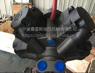 RMBX-200,RMBX-250,RMBX-300,RMBX-400液压马达