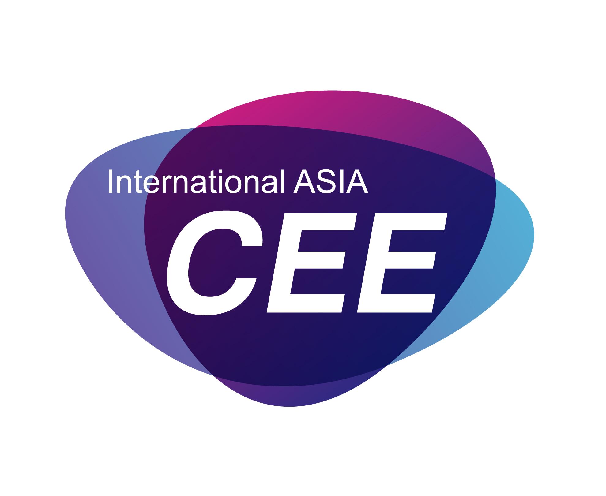 2018Asia北京国际消费电子展