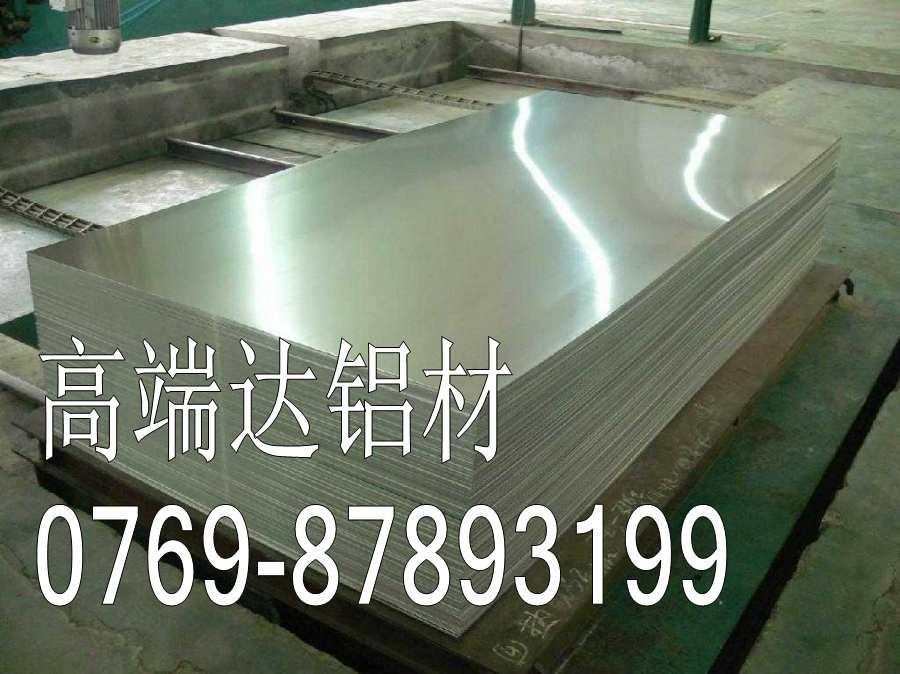 2.0厚铝板5251单价/5251h32铝薄板尺寸