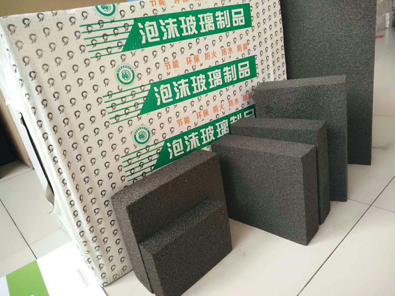 南平泡沫玻璃厂信息