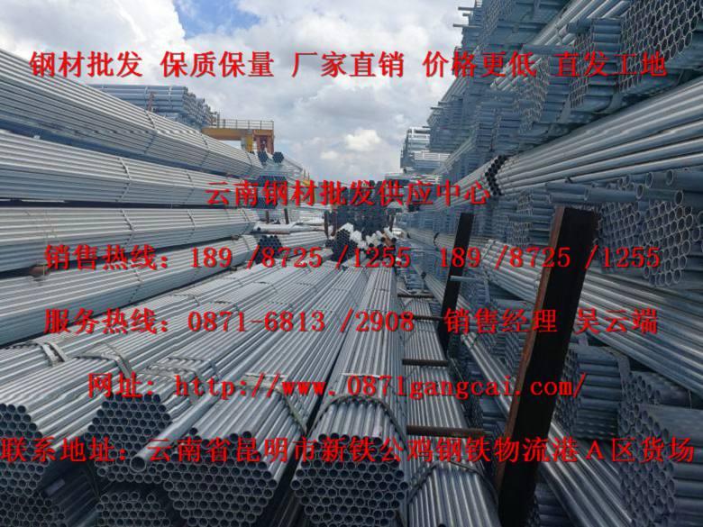 昆明销售950型玻璃棉板的市场在哪里;云南昆明批发950型玻璃棉板的地方