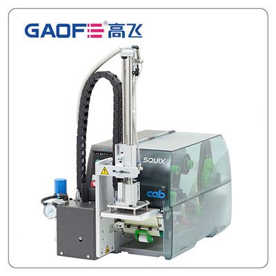 CAB工业型打印贴标机