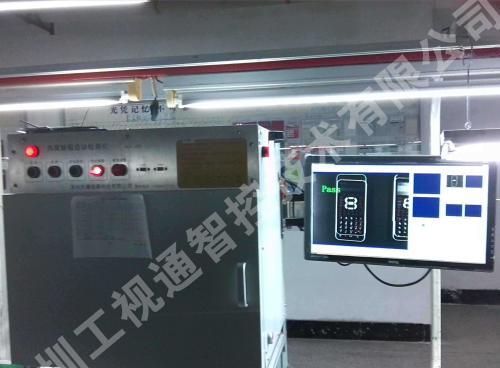 供應工視通CCD檢測 這個品檢挺靠譜!