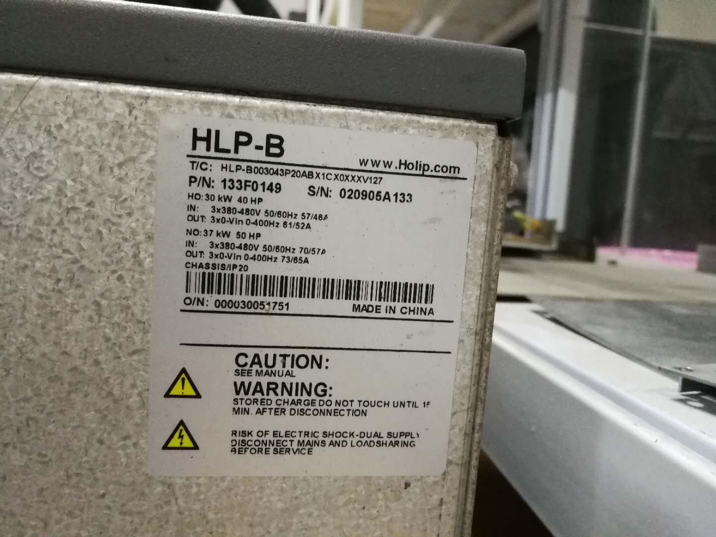 专业维修海利普HLP-B系列变频器